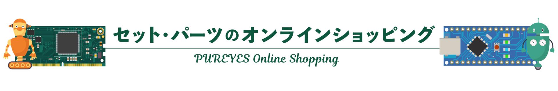 shoping_bnr